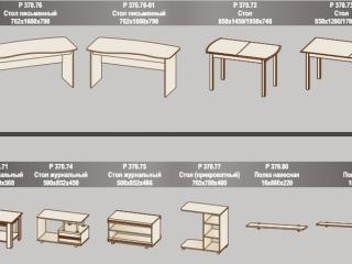 """Набор мебели для спальни """"Лацио"""""""
