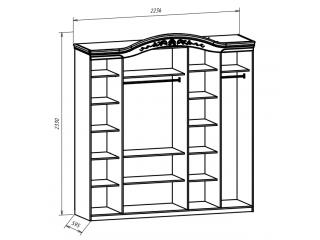 Мебель для спальни  «ВАЛЕРИЯ 5» орех